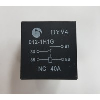 RELAY - 12V 40 AMP 5 PIN WITH RESISTOR PROTECTION (10533)
